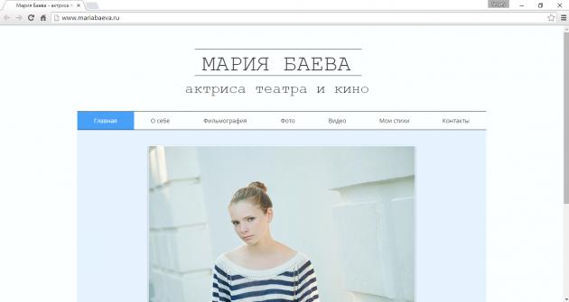 Сделать бесплатный сайт рф вывод в топ yandex Алтуфьевский район