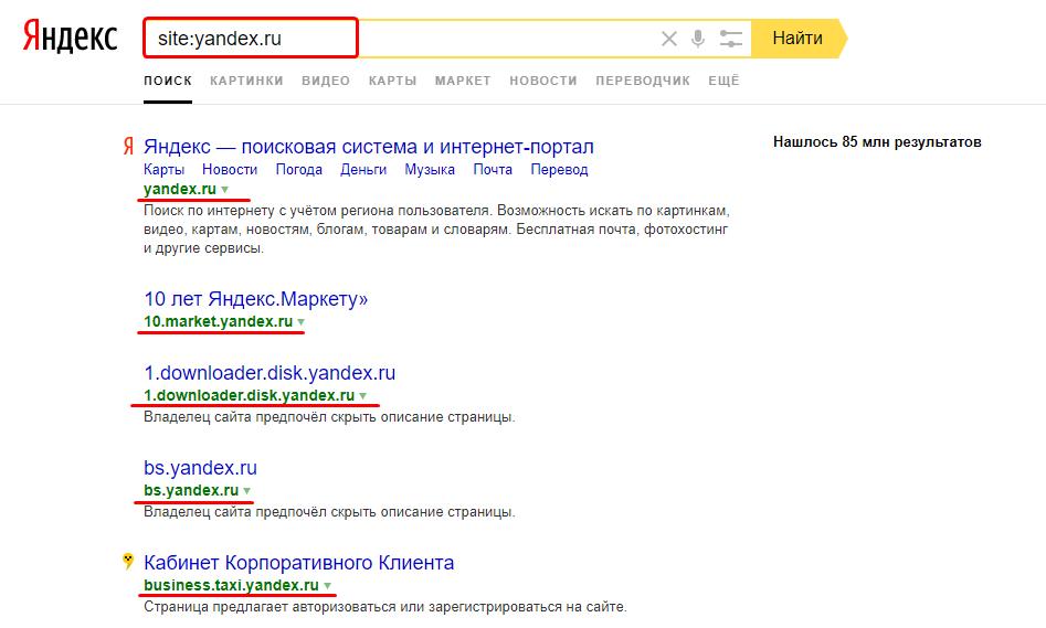 Топ сайтов где продается поведенческие факторы для вывода в топ Цимлянская улица