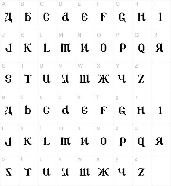 CSAR 61 Free Russian Fonts Available For Download