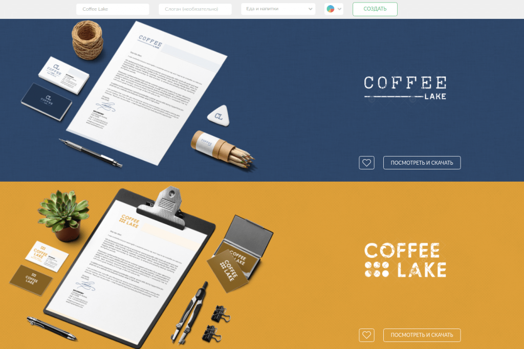 coffee lake choose logo